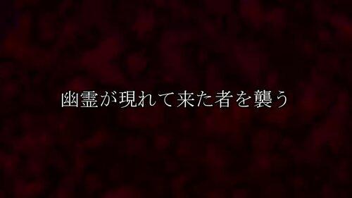 人喰い少女の採掘場MVVer Game Screen Shot2