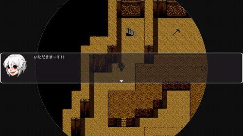 人喰い少女の採掘場MVVer Game Screen Shot5