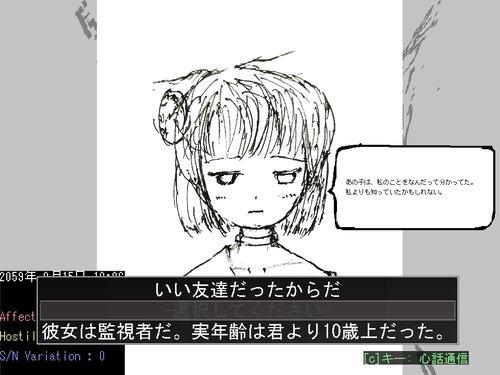 かるかんばぜーしょん Game Screen Shot1