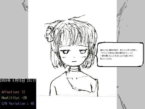かるかんばぜーしょん Game Screen Shot2