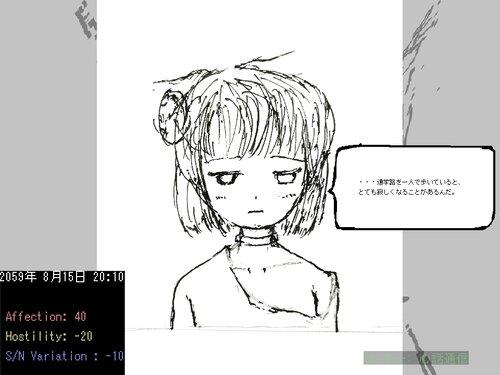 かるかんばぜーしょん Game Screen Shot3