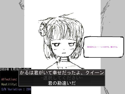 かるかんばぜーしょん Game Screen Shot5