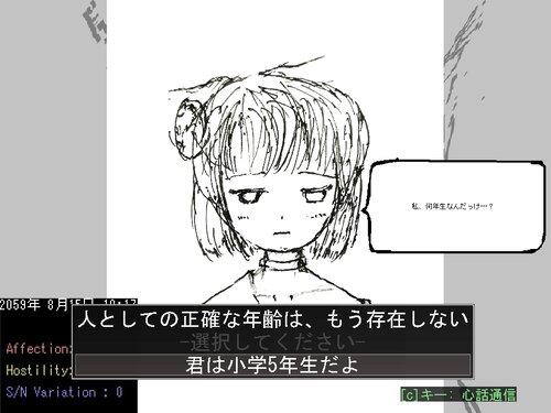 かるかんばぜーしょん Game Screen Shots