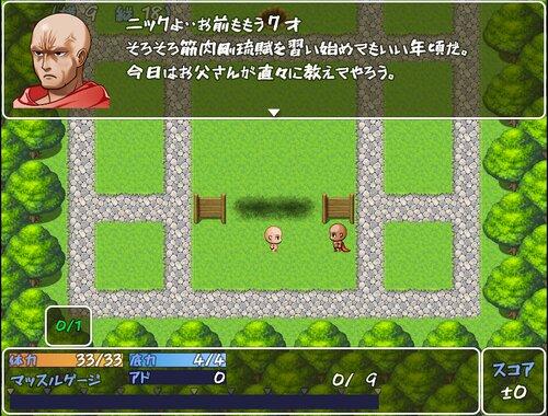 筋肉剛琉賦<マッスルゴルフ> Game Screen Shot1