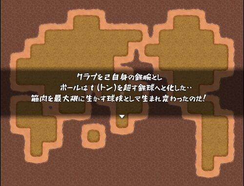 筋肉剛琉賦<マッスルゴルフ> Game Screen Shot2