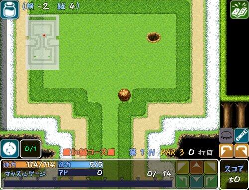 筋肉剛琉賦<マッスルゴルフ> Game Screen Shot4