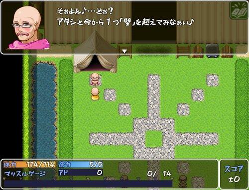 筋肉剛琉賦<マッスルゴルフ> Game Screen Shot5