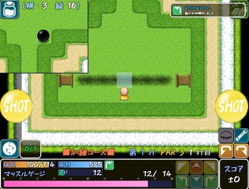 筋肉剛琉賦<マッスルゴルフ> Game Screen Shots