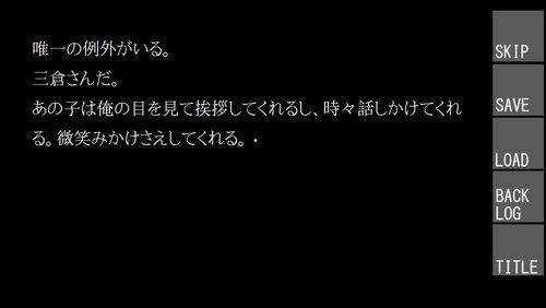 ツナ缶男の自主休講 Game Screen Shot3