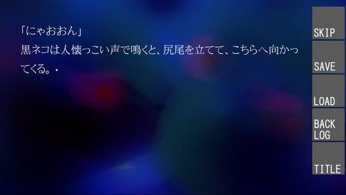 ツナ缶男の自主休講 Game Screen Shots