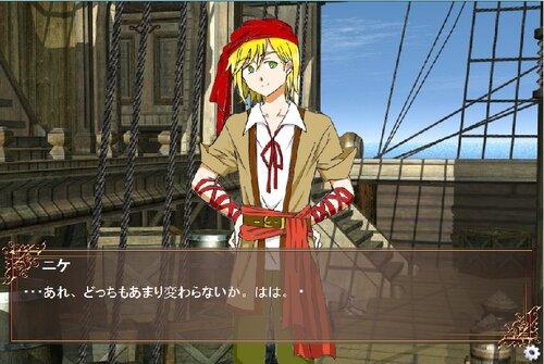 リゼルドの航海日誌 Game Screen Shot2