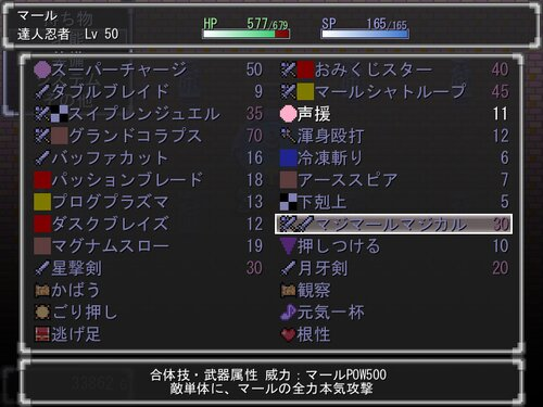No Name Narrative【体験版】 Game Screen Shot4