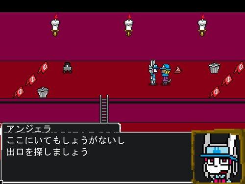 ハートナイトメア Game Screen Shot1