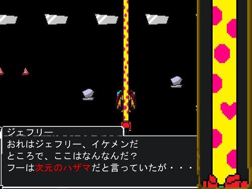 ハートナイトメア Game Screen Shot2