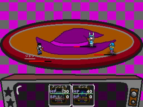 ハートナイトメア Game Screen Shot4