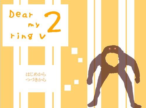 Dear my ring V2 Game Screen Shot2