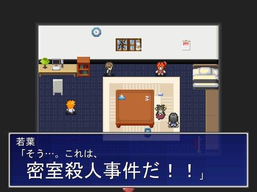 不完全犯罪 Game Screen Shot
