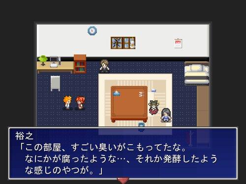 不完全犯罪 Game Screen Shot3