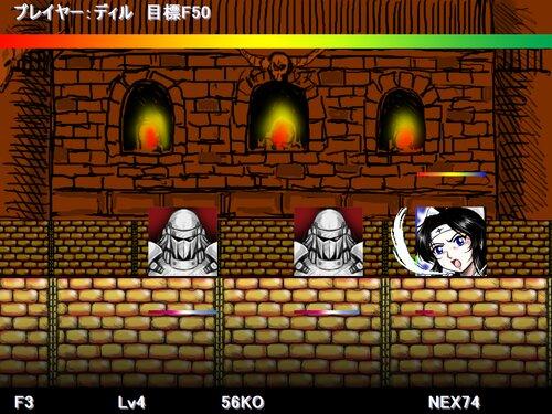 ヴァルハリアンHSP Game Screen Shot