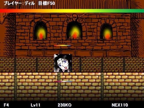 ヴァルハリアンHSP Game Screen Shot3