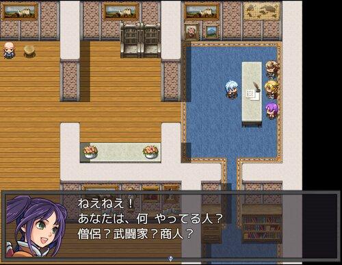 I・Fantasy Re Game Screen Shot2