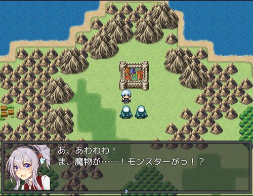 I・Fantasy Re Game Screen Shot3
