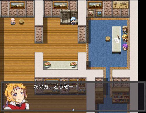 I・Fantasy Re Game Screen Shot4