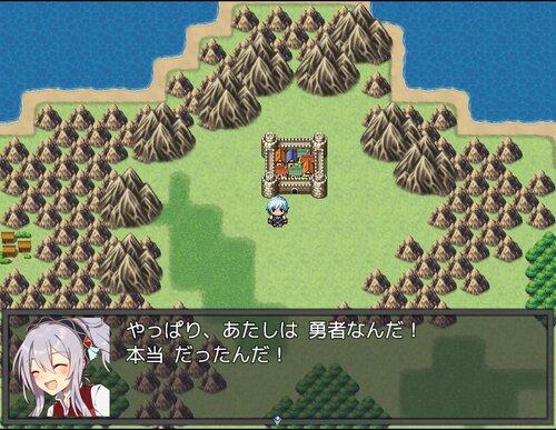 I・Fantasy Re Game Screen Shot5