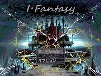 I・Fantasy Reのゲーム画面