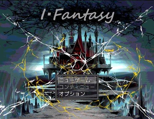 I・Fantasy Re Game Screen Shots