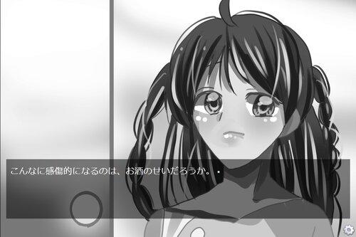 マザーコンプレックスforブラウザ Game Screen Shot2