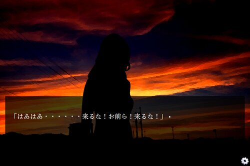 ファントムゾーン ダイモンズ 序章(体験版) Game Screen Shot3