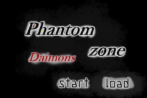ファントムゾーン ダイモンズ 序章(体験版) Game Screen Shot5