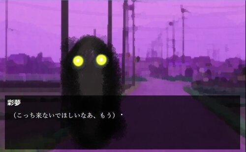 ファントムゾーン ダイモンズ 序章(体験版) Game Screen Shots