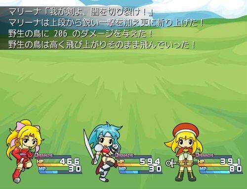 Tears Legendary Fragment 正義と悪と呪いの鉄槌 Game Screen Shot1