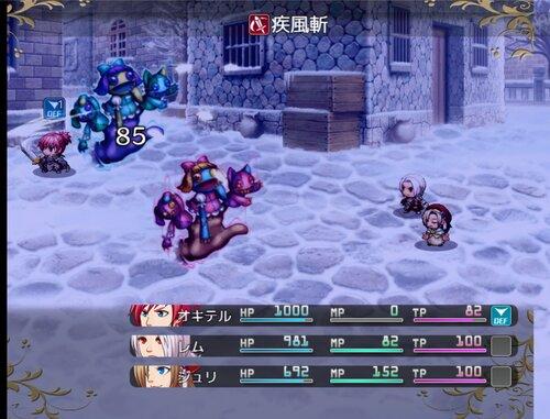 眠れる勇者は目覚めない Game Screen Shot1
