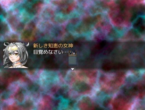 眠れる勇者は目覚めない Game Screen Shot2