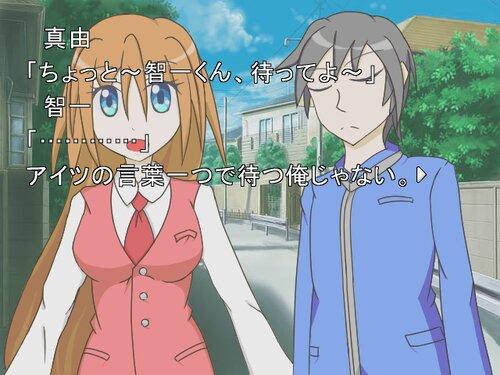 ノベルマンガ劇場Reぶー十 Game Screen Shot2