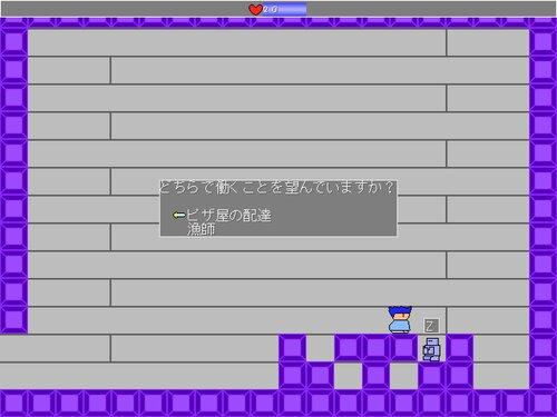 ヤシマタウン生活2! Game Screen Shot