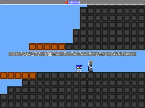 ヤシマタウン生活2! Game Screen Shot4