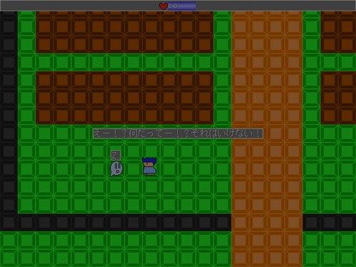 ヤシマタウン生活2! Game Screen Shots