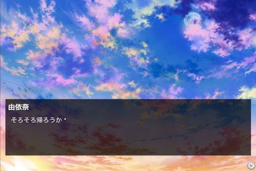 逢魔時の家路 Game Screen Shots