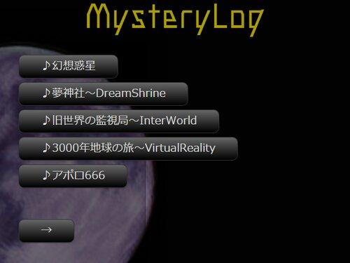 幻想備忘録~MysteryLog Game Screen Shot2