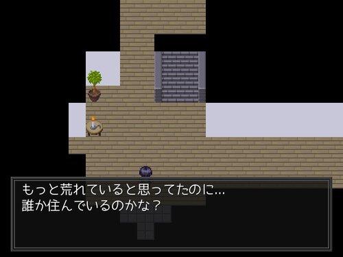 黒鬼1.2 Game Screen Shot4