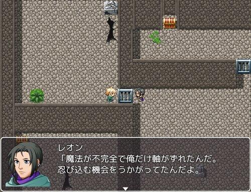 聡明な少年魔導士が好きすぎて気が付いたら作っていたぬるRPG Game Screen Shot