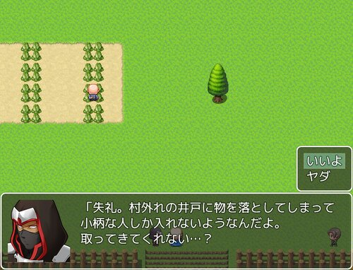 聡明な少年魔導士が好きすぎて気が付いたら作っていたぬるRPG Game Screen Shot5