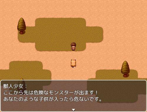 騎士と獣人の姫と魔女の話。 Game Screen Shot1