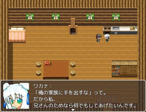 騎士と獣人の姫と魔女の話。 Game Screen Shot2