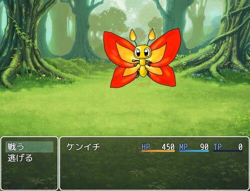 騎士と獣人の姫と魔女の話。 Game Screen Shot3