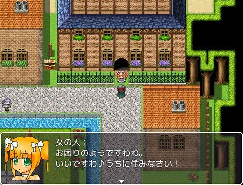 騎士と獣人の姫と魔女の話。 Game Screen Shots